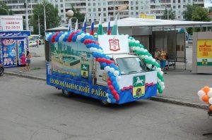 Широкоформатная печать в Новокузнецке