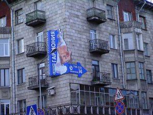 Рекламные указатели в Новокузнецке